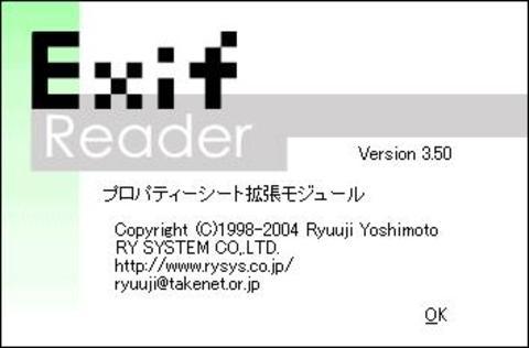 Exif_reader